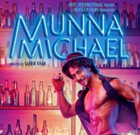 Music,Tiger Shroff,Munna Michael Music Review