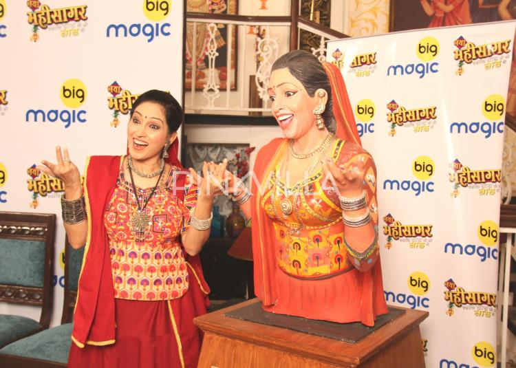 Big Magic's family show 'Mahisagar' back to small screens ...