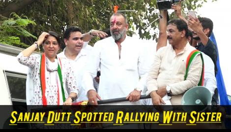 Ahead Of Polling Day Sanjay Dutt Spotted Rallying With Sister