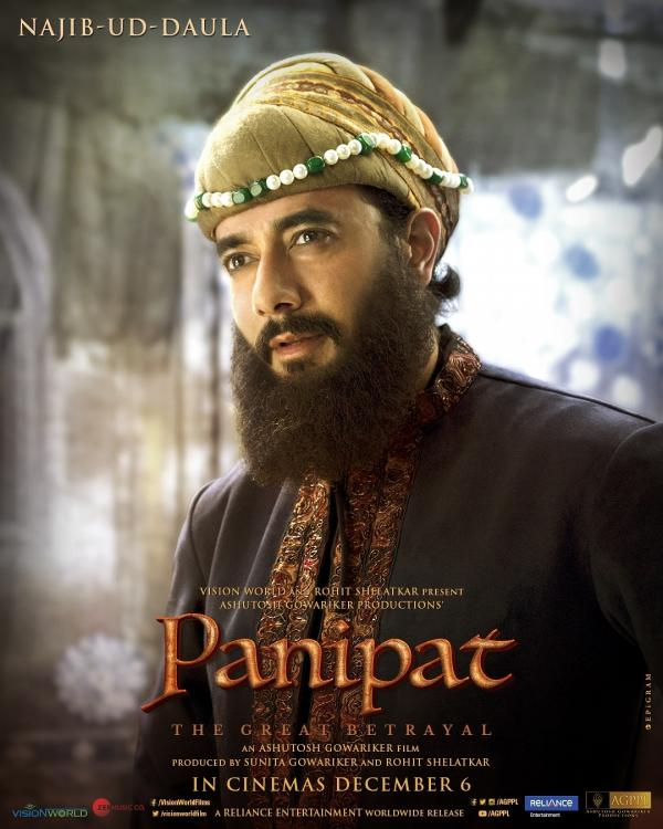 Actor Mantra is excited about his role in Panipat