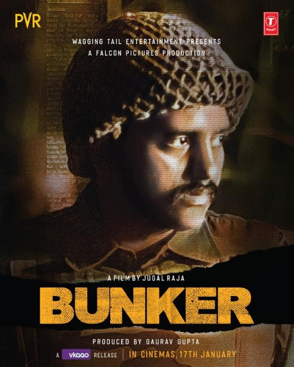 """Indian anti-war movie """"Bunker"""" will hit the screens on January 17"""