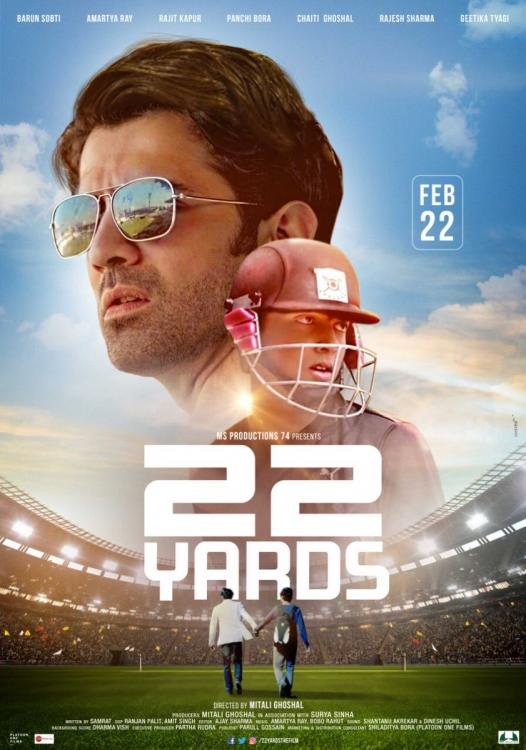Barun Sobti helps Amartya Ray's dream of becoming a cricketer in the song Bande Daud from 22 Yards; WATCH
