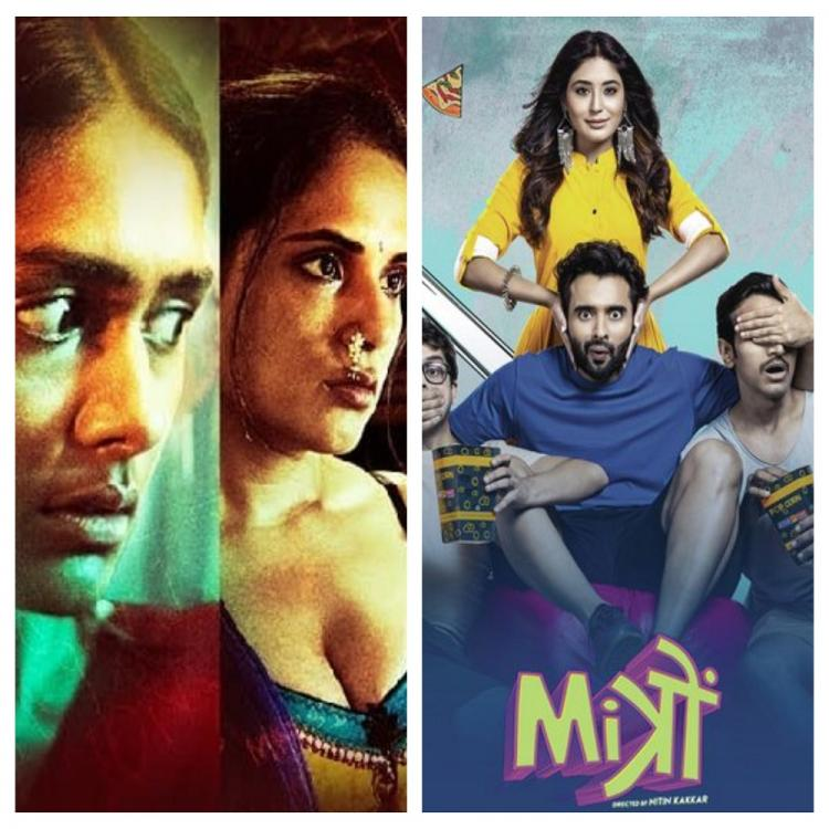 Box Office Weekend Collection Love Sonia And Mitron Fail To Impress
