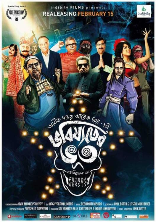 Supreme Court imposes a 20 lakh fine on West Bengal for stopping Bangla film 'Bhobishyoter Bhoot'