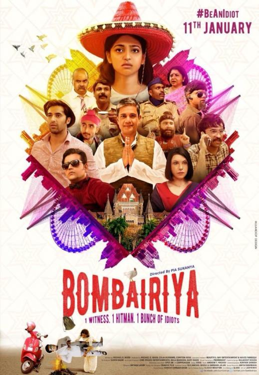 Bombairiya Movie Review: Radhika Apte, Siddhanth Kapoor's film is an honest attempt that fails towards the end