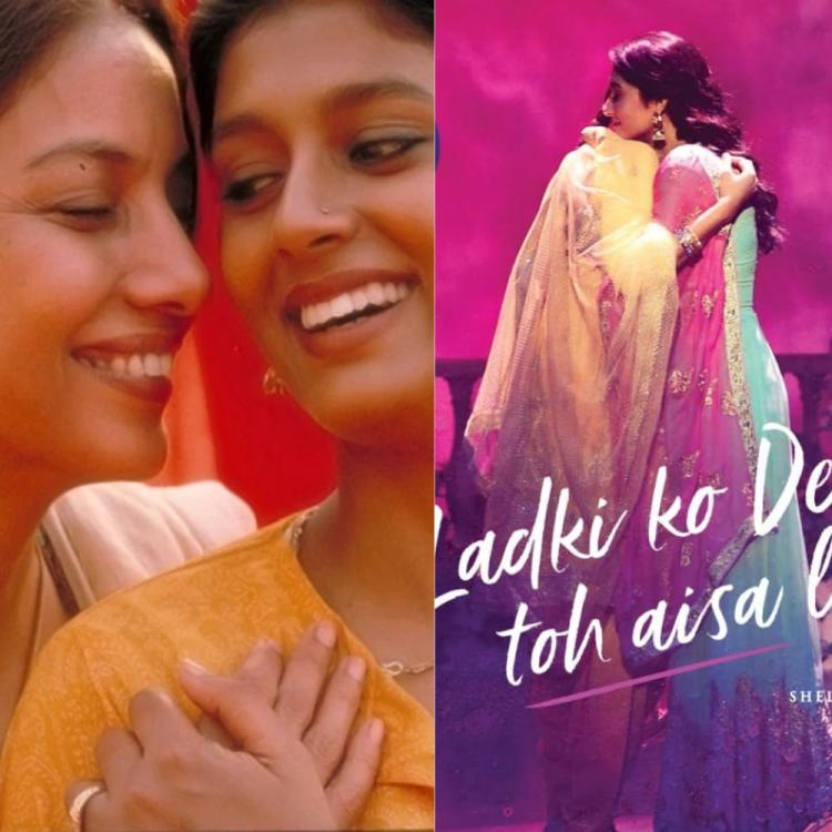 Fire to Ek Ladki Ko Dekha Toh Aisa Laga; 23 years later have we finally opened up to the LGBTQ community?