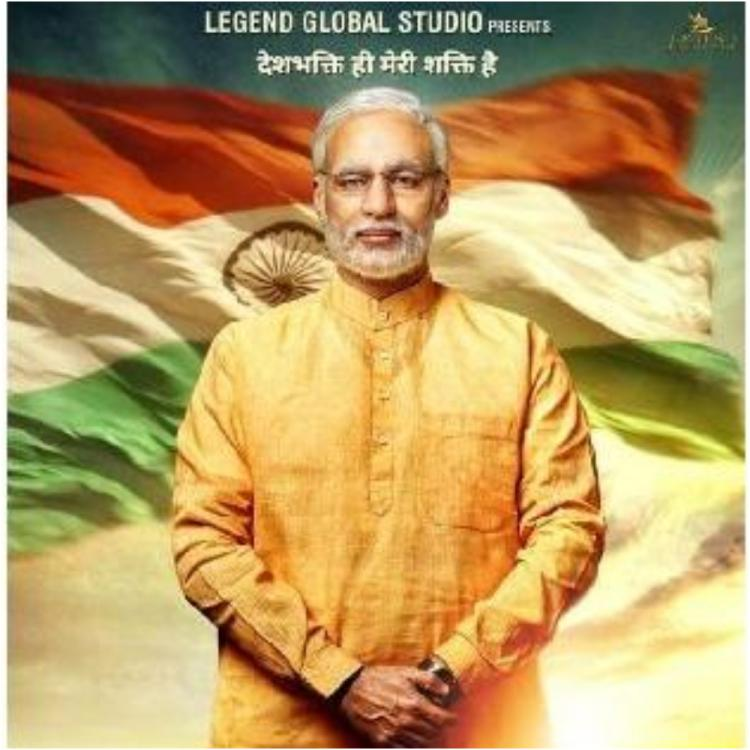 THIS television actress to play Narendra Modi's wife in the upcoming biopic; details inside