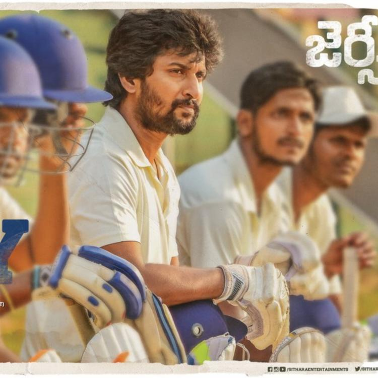 Jersey Trailer: The Nani and Shraddha Srinath starrer promises to be a gripping tale of determination