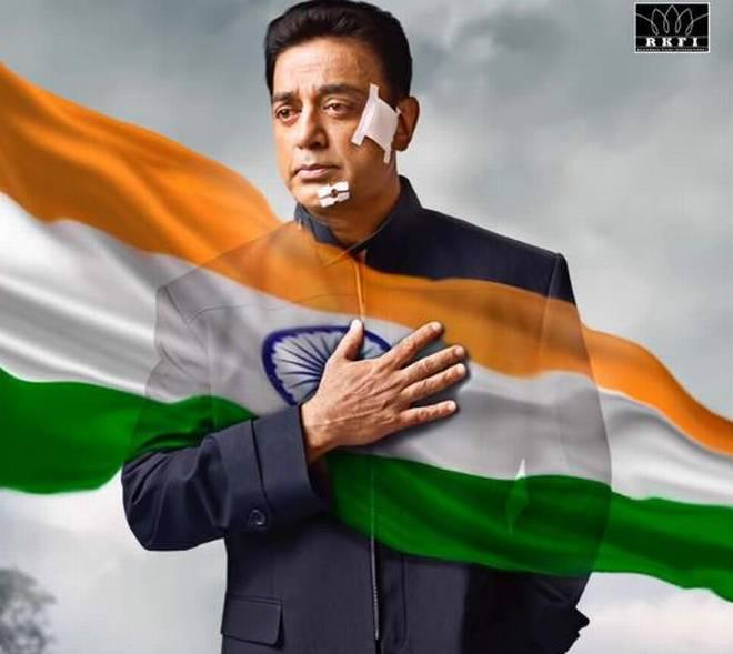 Kamal Haasan,Reviews,Vishwaroopam 2