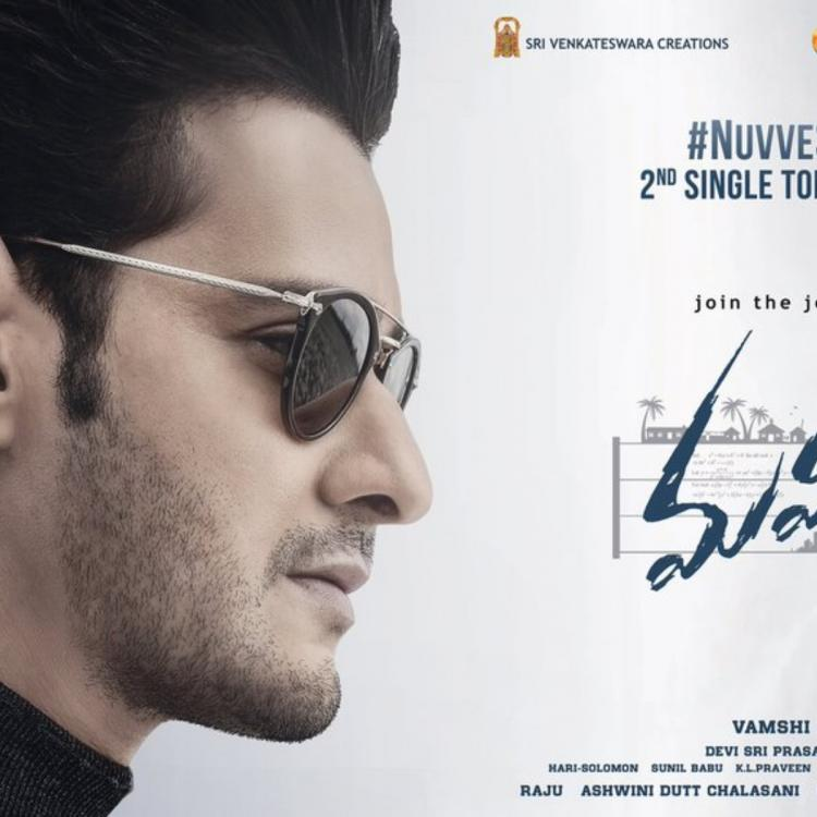 Mahesh Babu announces the second single from Maharshi titled Nuvve Samastham; See Pic