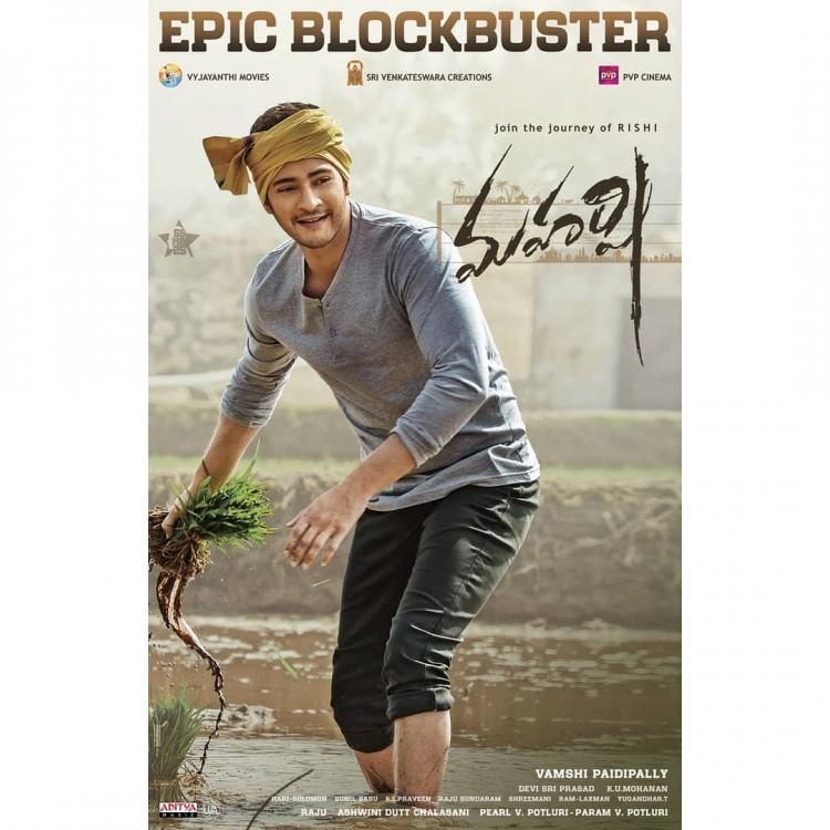 Maharshi Box Office Collection Day 7: Mahesh Babu and Pooja Hegde's film crosses Rs 200 crore mark in a week