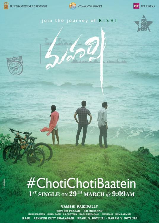Choti Choti Baatein Song: Here's the first look from Mahesh Babu and Pooja Hegde's musical journey