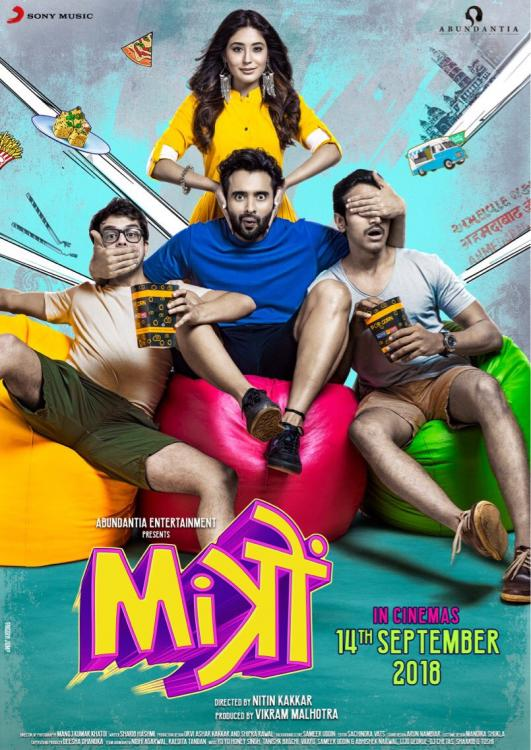 Kritika Kamra,Reviews,Mitron Movie Review,Jaccky Bhagnani