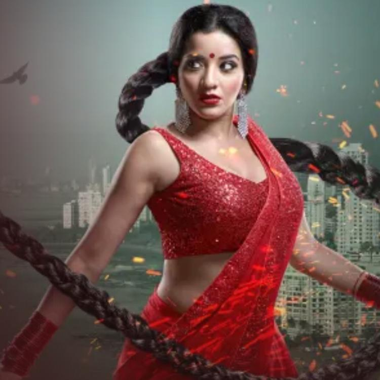 Monalisa starrer supernatural TV show Nazar to go off air? Here's the truth