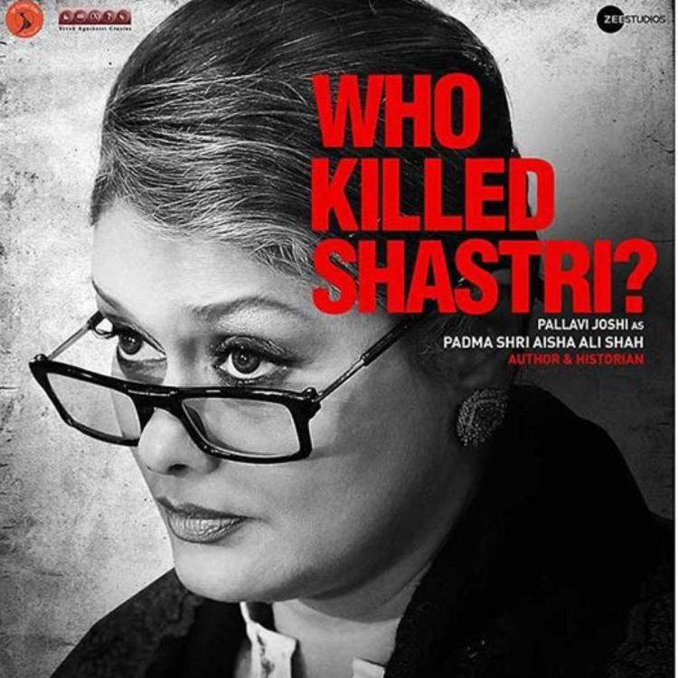 Pallavi Joshi reveals her character from The Tashkent Files; Says she is the nastiest woman I have ever played