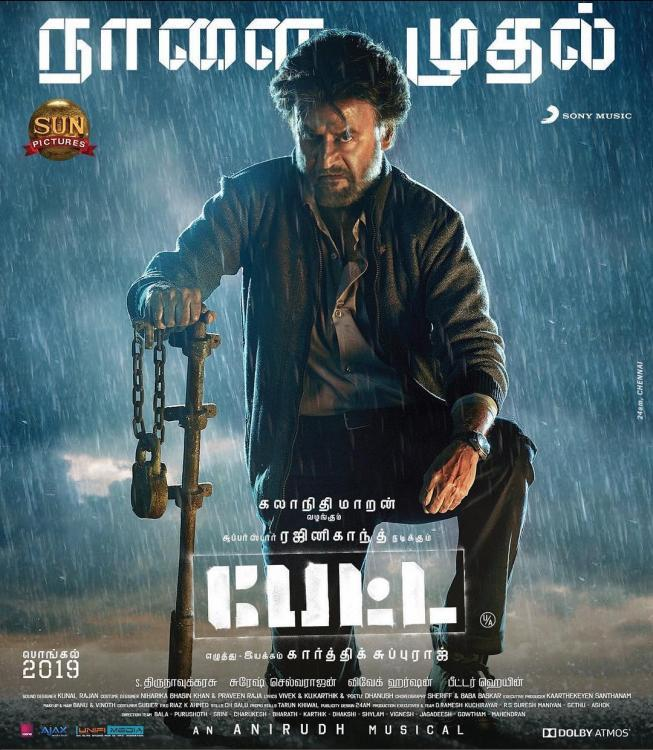 Petta, Kaala and 2.0: Rajinikanth sets a terrific record of Rs 1000 crores at the worldwide box office