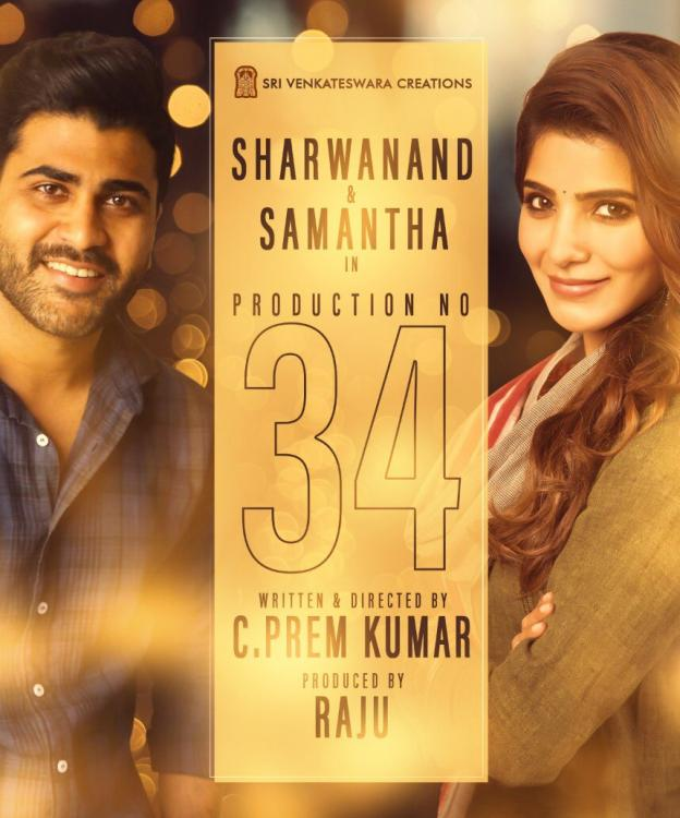 Its Official! Trisha and Vijay Sethupathi's 96 to be remade in Telugu with Samantha and Sharwanand