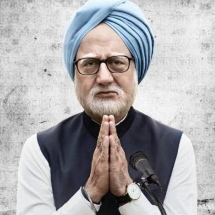 The Accidental Prime Minister's screening stopped in Kolkata after the Youth Congress activists protest