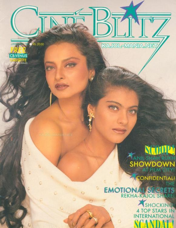 Image result for cineblitz covers