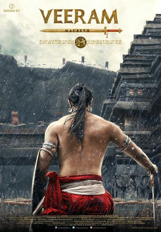 News,Kunal Kapoor,Veeram,Veeram first look,BRICS Film Festival,BRICS,Macbeth