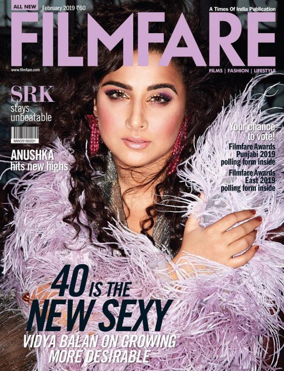 Vidya Balan is the ultimate retro queen on the February 2019 cover of Filmfare