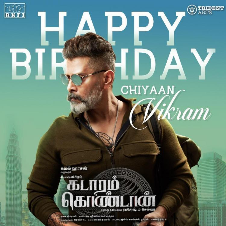 Happy Birthday Chiyaan Vikram: Kadaram Kondan makers release a making video & actor's swag in it is incredible