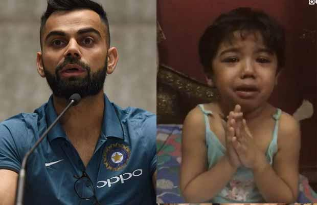 Virat Kohli Can Not Be Calm After Watching The Viral Video