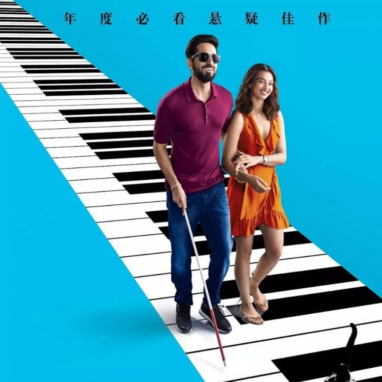 Ayushmann Khurrana's Andhadhun becomes the highest grossing Chinese film of 2019, crosses 100 crores mark