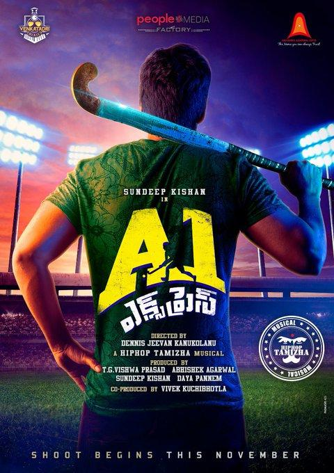 Sundeep Kishan turns hockey player for his next titled A1 Express; Check out the FIRST LOOK