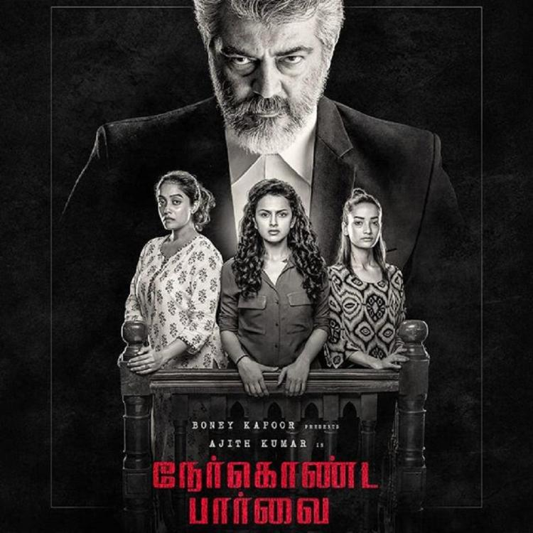 Arjun Kapoor and Janhvi Kapoor are proud of father Boney Kapoor for his first Tamil film with Thala Ajith