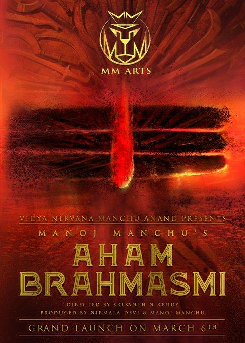 Aham Brahmasmi: Manoj Manchu returns after 3 years as he announces his Pan India film; Check out FIRST LOOK