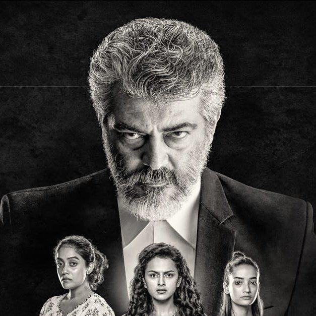 Nerkonda Paarvai Box Office Collection Day