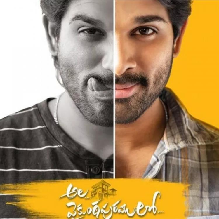 Ala Vaikunthapurramloo day 1 box office collections: The Allu Arjun starrer shows signs of a steady run