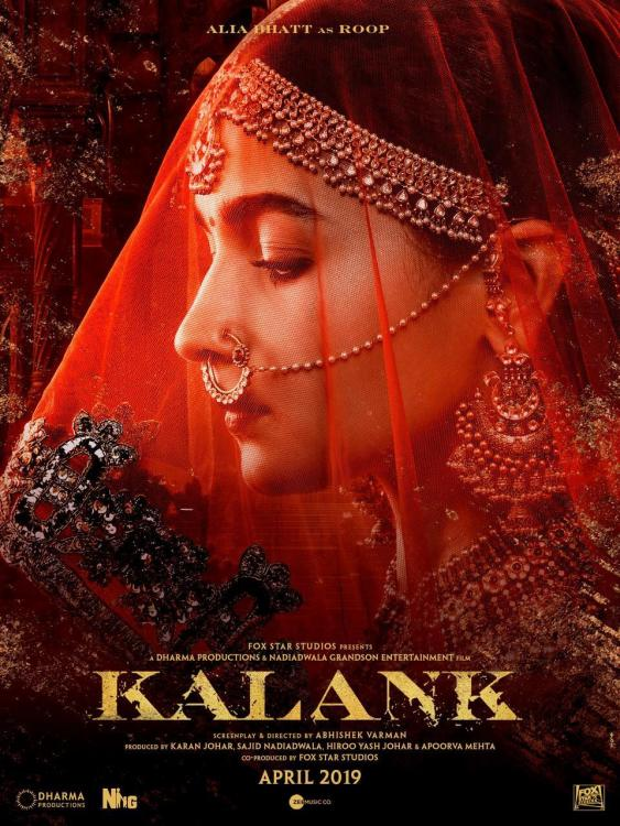 Kalank: Alia Bhatt's FIRST LOOK as Roop is a mix of innocence and a fiery demeanour