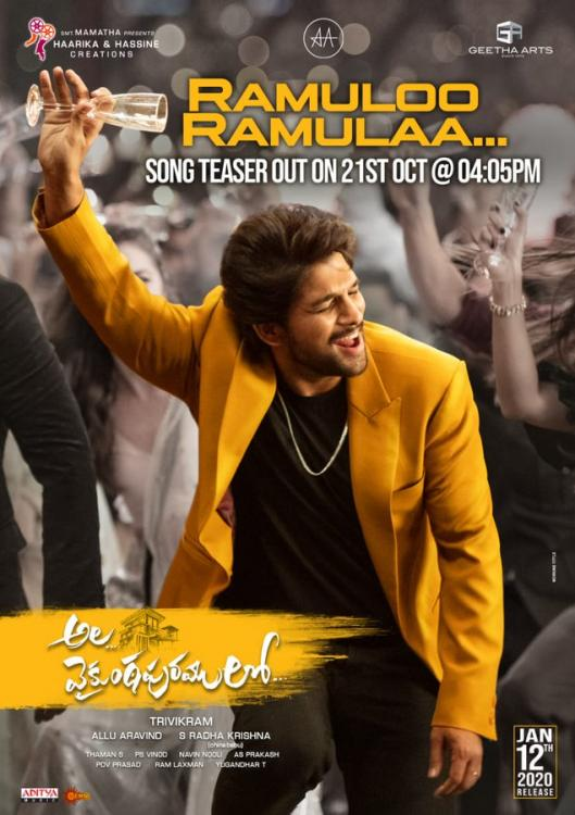 Ala Vaikunthapurramuloo: Allu Arjun shares a small glimpse of energetic number Ramuloo Ramulaa