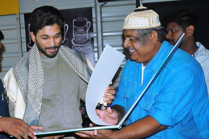 Allu Arjun starrer Ala Vaikunthapurramuloo's teaser date announcement CANCELLED due to sudden demise of a fan