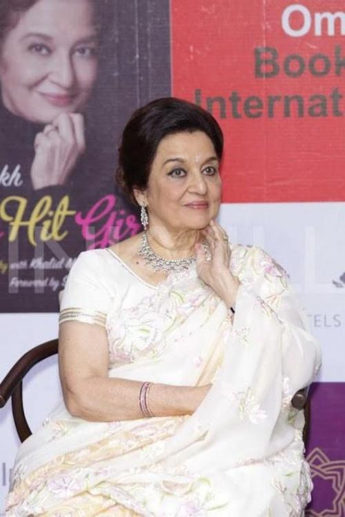 In an interview, veteran actress Asha Parekh got talking about marriage and why she rejected suitors. Read on