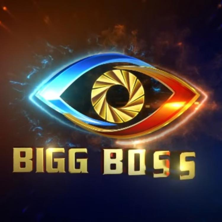 Bigg Boss Telugu: Hyderabad journalist accuses the makers of the show for asking sexual favours