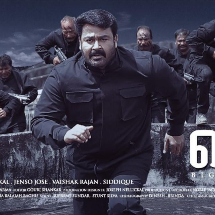Mohanlal starrer Big Brother gets a U/A Certification from CBFC; Details Inside