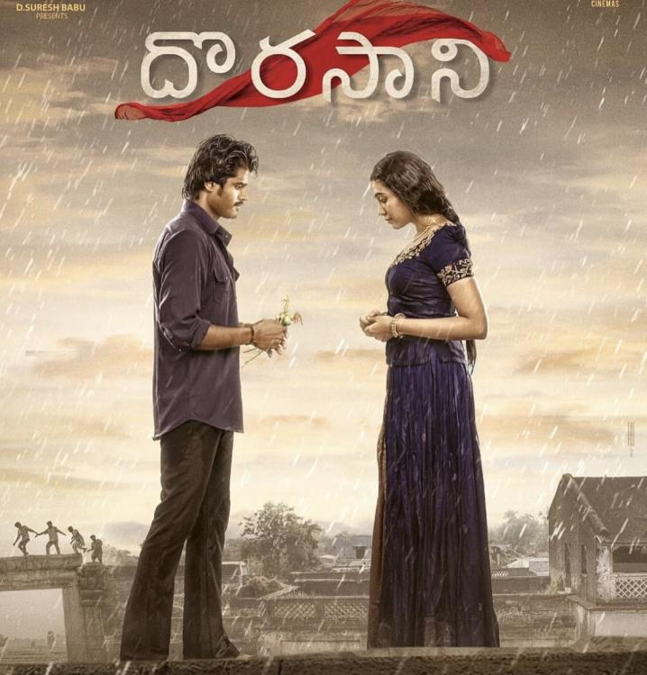 Dorasani Movie Review: Here's what audience has to say about Anand Devarakonda & Shivatmika Rajasekhar's film