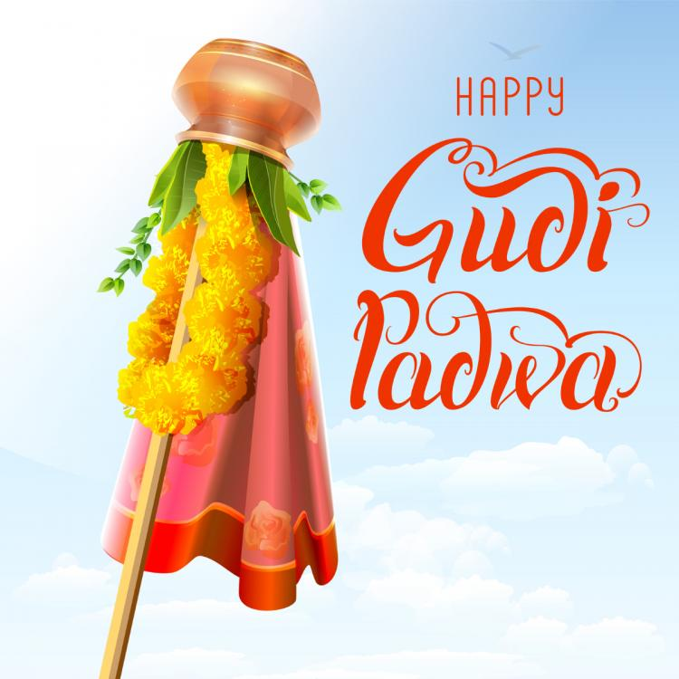 Gudi Padwa 2020 Wishes: Images, Quotes, WhatsApp status to wish your loved ones on this auspicious day