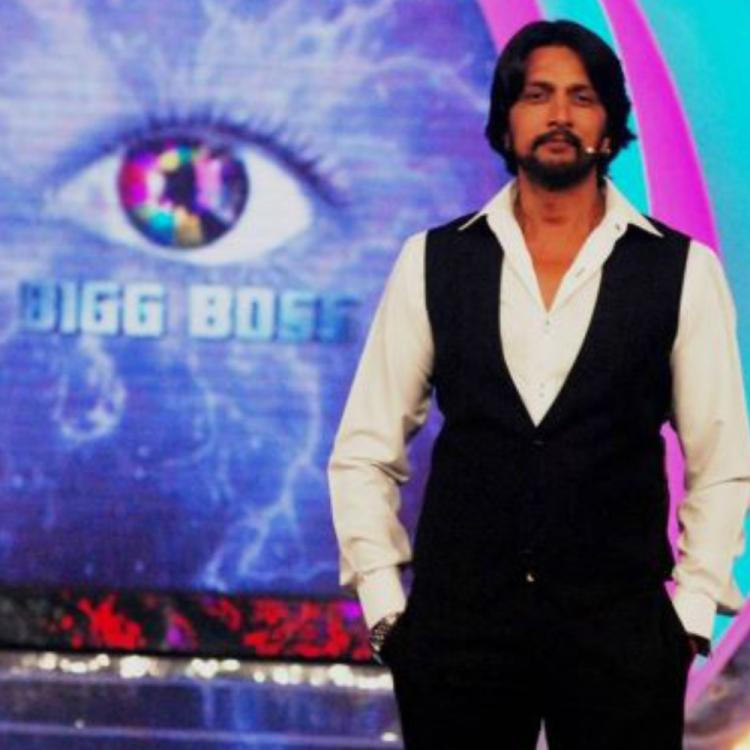 Bigg Boss Kannada season 7 first promo to go on air tomorrow; Find out details