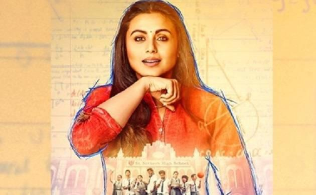 Video,rani mukerji,Hichki,Front of the Class