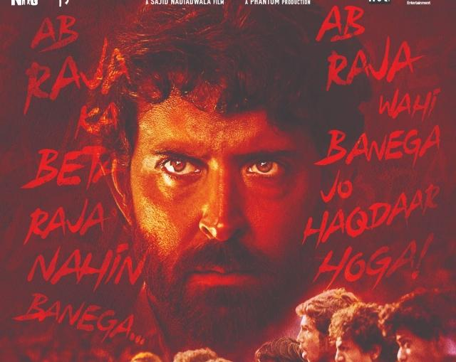EXCLUSIVE: Hrithik Roshan's Super 30 CONFIRMED to release on July 26