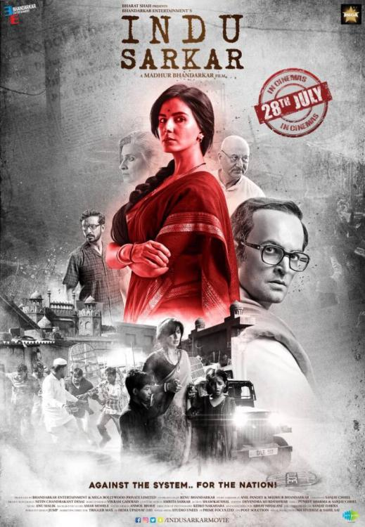 Madhur Bhandarkar's political thriller Indu Sarkar to be included in the National Film Archives of India