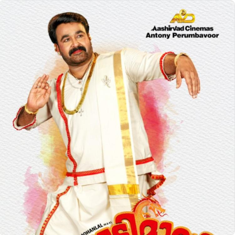 Ittymaani Made in China First Look: Mohanlal looks dapper in traditional ensemble; View Pic