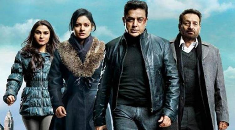Kamal Haasan,Box Office,Vishwaroopam 2