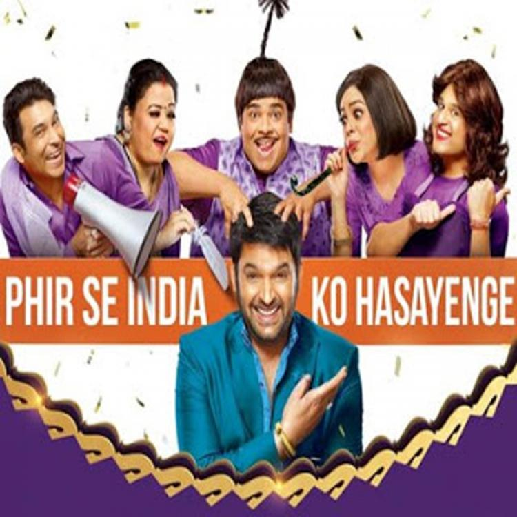 The Kapil Sharma Show August 11, 2019 Written Update: Two stalwarts on Bollywood playback singing on show