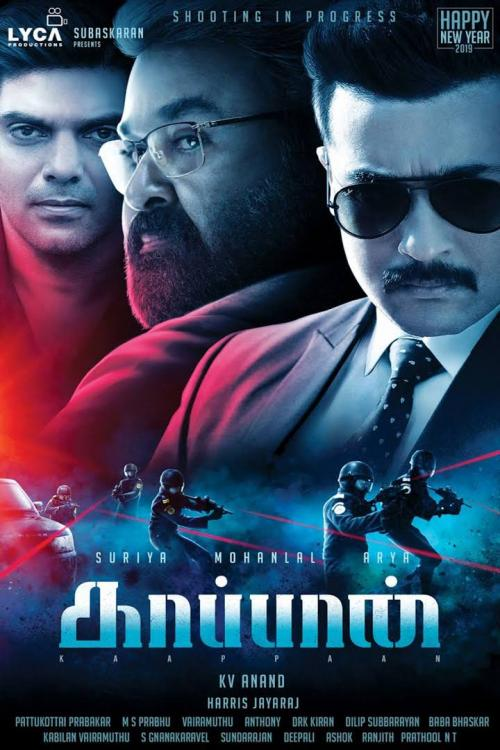 Kaappaan Movie Review: Suriya tries hard to keep this action film afloat