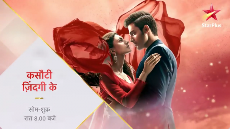 Online TRP Report: Kasautii Zindagii Kay loses the top spot while Yeh Rishtey Hain Pyaar Ke climbs up the list